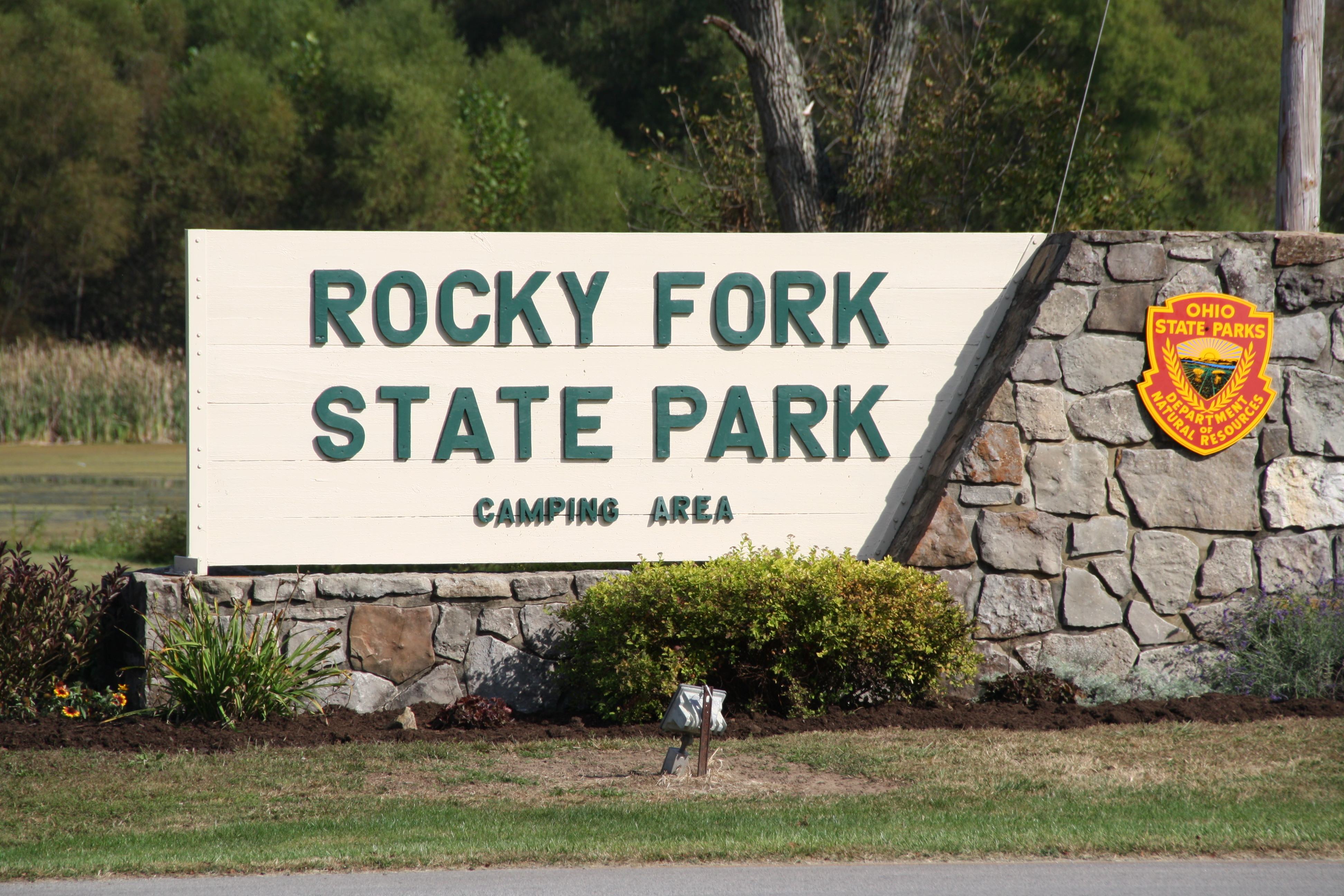 Rocky Fork State Park Hillsboro Oh Crazy4camping